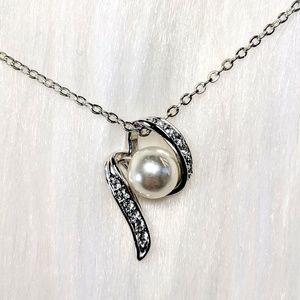 Jewelry - Drop Pearl & Rhinestone Pendant